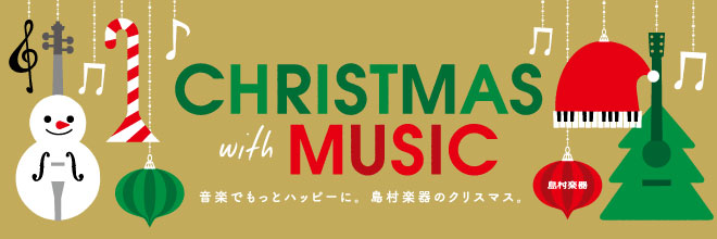 CHRISTMAS with MUSIC
