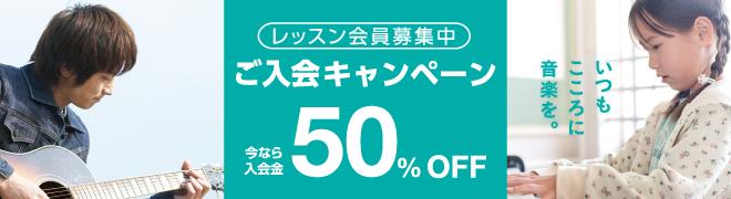 https://www.shimamura.co.jp/cms/media/1/160125-spring-lesson.png