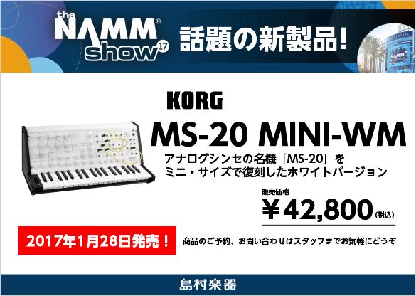 KORG MS-20 MINI-WM