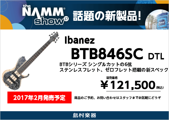 Ibanez BTB846SC DTL