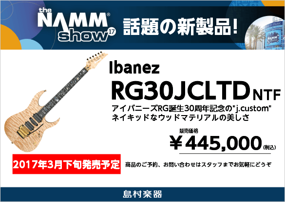 Ibanez RG30JCLTD NTF