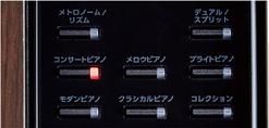 簡単操作の日本語表記操作パネル。