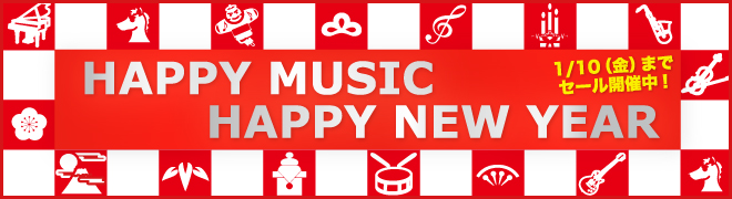 HAPPY MUSIC 2014