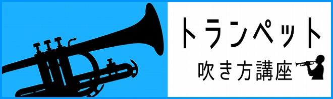 https://www.shimamura.co.jp/cms/media/101/20160318-TPkouza.jpg