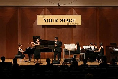 YOUR STAGE