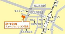 島村楽器 ミュージックサロン池袋の地図