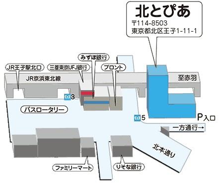 王子駅北口周辺マップ