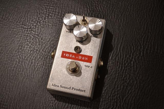 Idea Sound Product