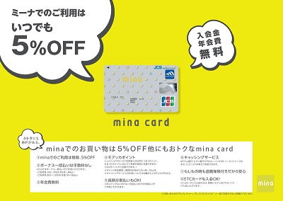 minacard