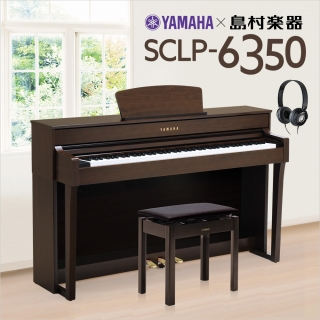 SCLP-6350