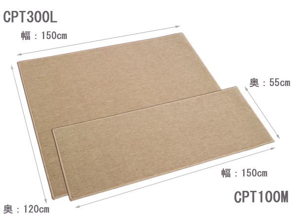 床に傷や振動を防ぐ優れものです。