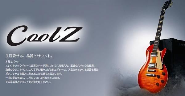 Cool Z