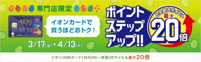 http://www.shimamura.co.jp/shop-intra/shopcms/kusatsu/index.php?itemid=207708