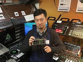 島村楽器 札幌パルコ