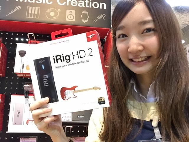 iRig HD2