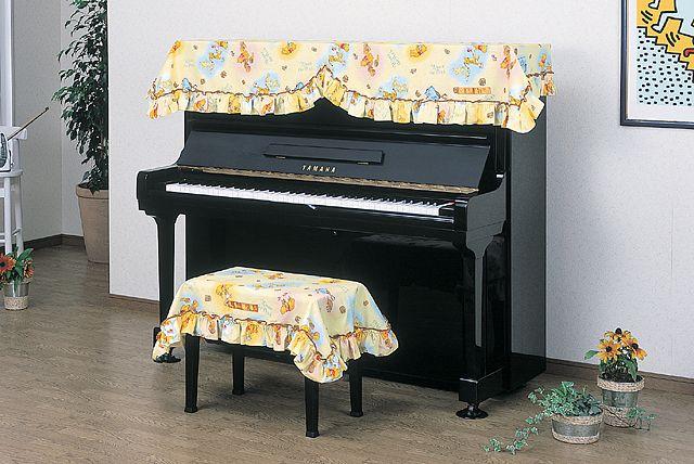 pianocover