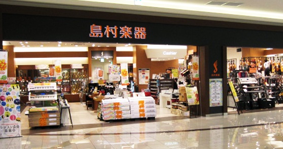 島村楽器広島祗園店