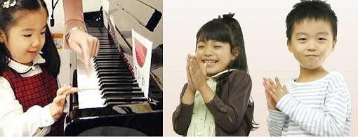 広島・安佐南区・安佐北区 こども キッズ 子供 向け 音楽教室 島村楽器 広島祇園店