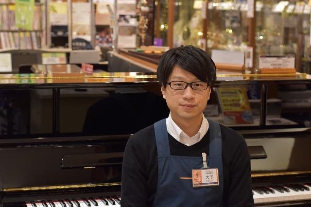 島村楽器広島祇園店 電子ピアノ キーボード  ドラム 弦楽器 担当 大下