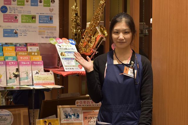 島村楽器広島祇園店 音楽教室担当 山根
