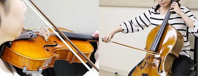 バイオリン教室・チェロ教室