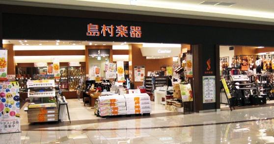 島村楽器広島祇園店