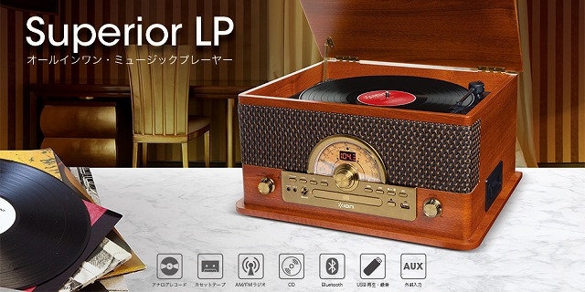 ION AUDIO Superior LP