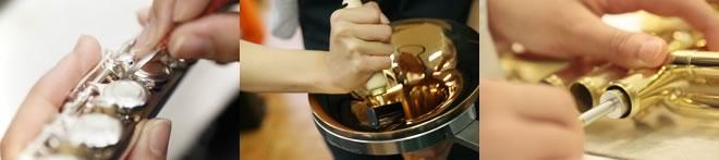 管楽器イメージ画像