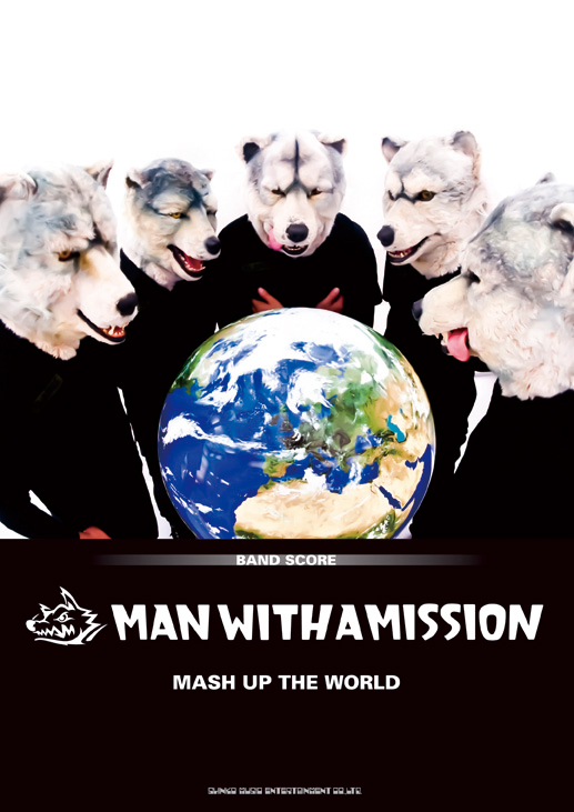 man with a mission 正体