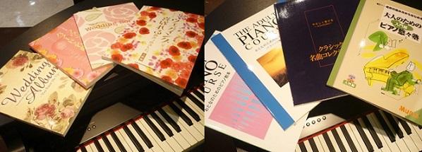大人の予約制ピアノ・島村楽器博多