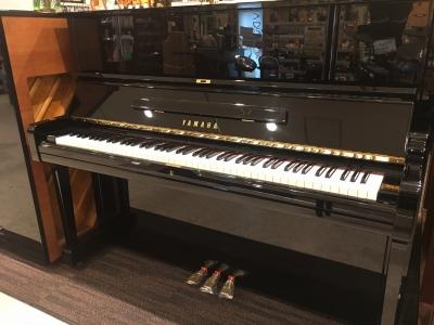 ヤマハ 中古ピアノ UX1