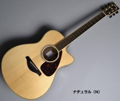 FSX875C