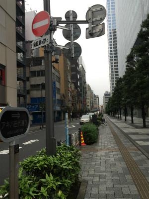 田代通り8