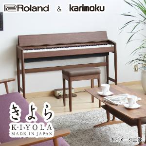カリモク ローランド 日本