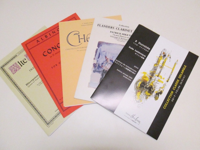 管楽器アンサンブル楽譜(木管楽器) サックス クラリネット フルート オーボエ バスーン(ファゴ
