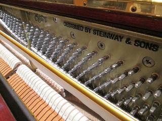 ボストン 新品ピアノ UP126E PE/MP