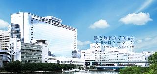 大阪マーチャンダイズマート