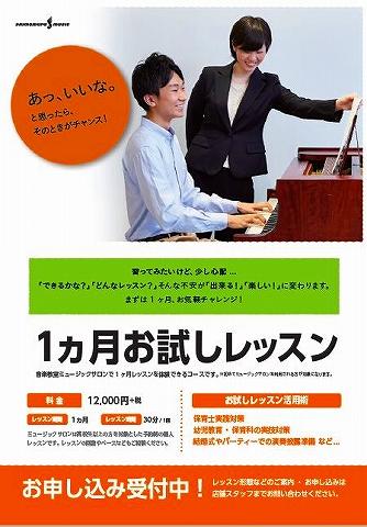 https://www.shimamura.co.jp/cms/media/179/20151213-sOTAMESHI.jpg