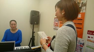 梅田 大阪 ボーカル教室