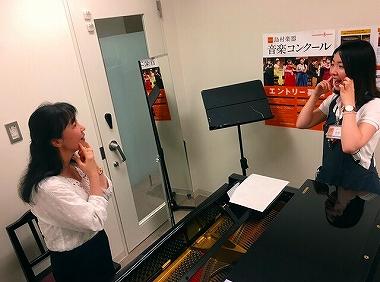 梅田 大阪 声楽教室