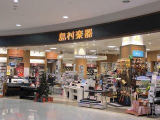 島村楽器 前橋店