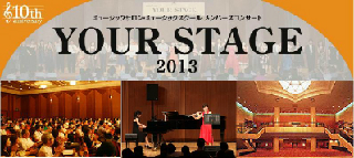 YourStage