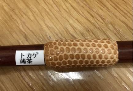 トカゲ(薄茶色) 革巻き