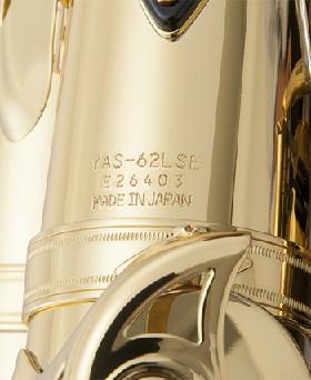 YAS-62LSE 品番の刻印@島村楽器横浜みなとみらい店