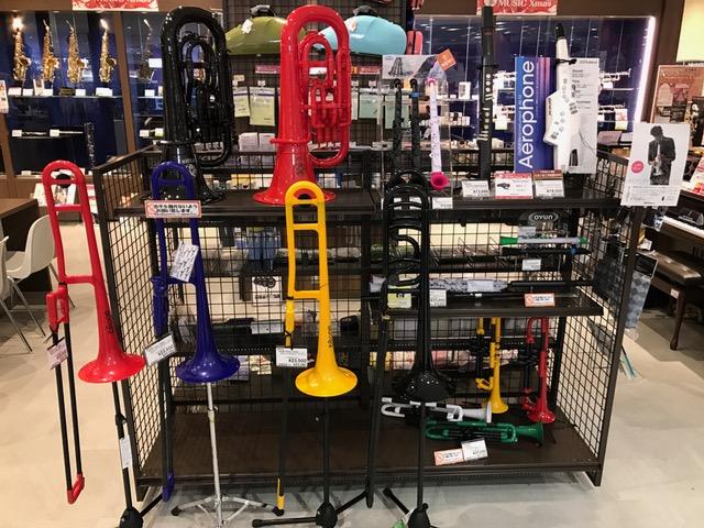 島村楽器イオンモール名古屋茶屋店プラスチック管楽器コーナー