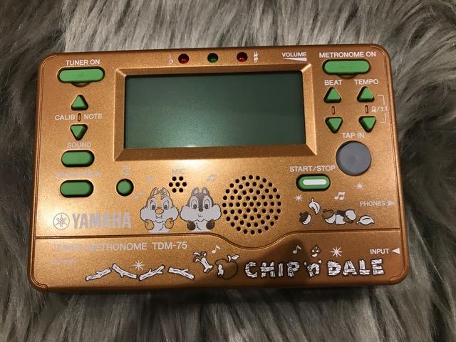 TDM-75DCD
