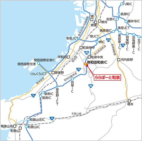 広域マップ(高速道路マップ)