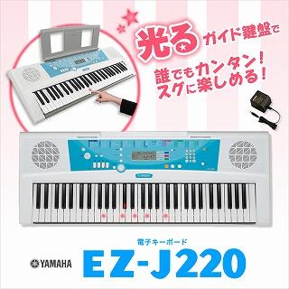 EZJ220