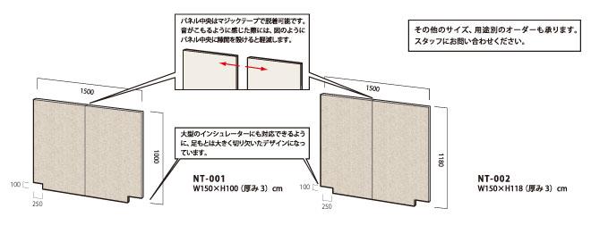 NT002