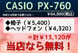 px160